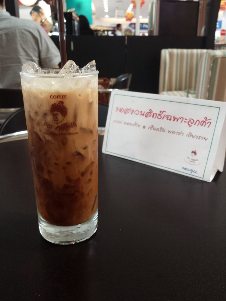 The Iced Doi Chaang.
