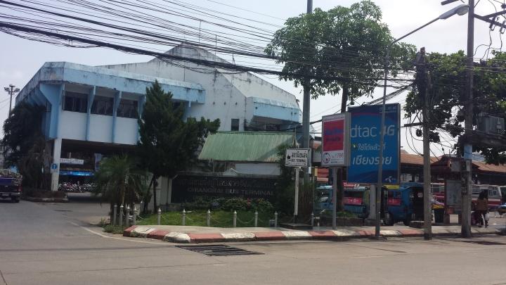 Chiang Rai Bus Terminal 1.