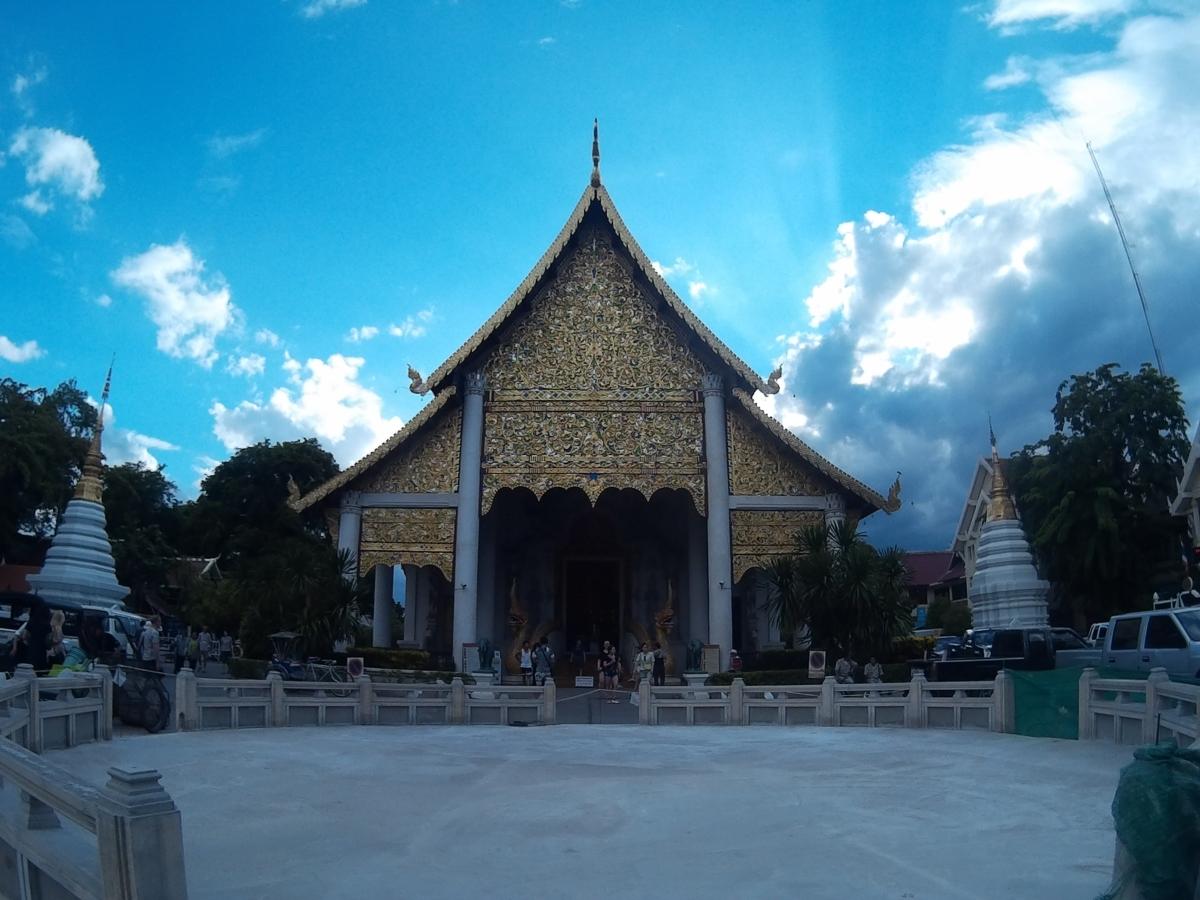 Bangkok - Chiang Mai - Pai