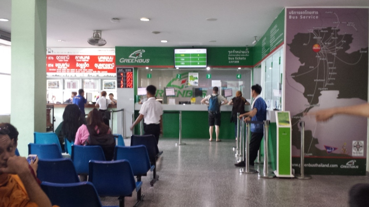 Purchased my ticket at the Arcade Chiang Mai Bus Terminal 3.